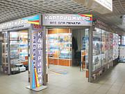 Картриджи и другие комплектующие для принтеров Москва