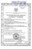 Маски защитные, 3-х сложные, одноразовые Новосибирск