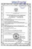 Маски защитные, 3-х сложные, одноразовые Москва