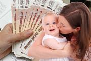 Работа с материнским капиталом. Законно и надежно Москва