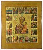 Мы покупаем иконы и антиквариат Москва