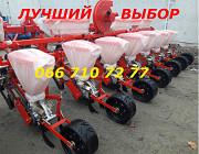Бомбезная сеялка лучшая УПС-8(как Вета типа но дешевле и практичней)УПС 100% Москва
