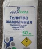 Продаём высококачественные удобрения Кирово-Чепецк