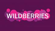 Создание кабинета поставщика и первой поставки на Wildberries Тула