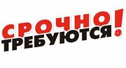 Курсы по ремонту бытовой техники Воронеж