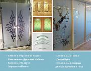 Изделия из стекла и зеркала заказные Санкт-Петербург