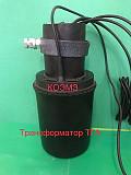 ТГА-10. Трансформатор для радиотрансляции 10ВА Москва