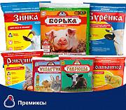 Премиксы для сельскохозяйственных животных и птицы в ассортименте Балашиха