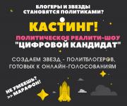 """Вакансия """"Социальный блогер"""" Москва"""