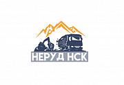 Доставка сыпучих строительных материалов, оказание услуг спецтехники. Новосибирск