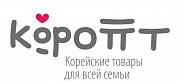 КорОпт поставляет продукцию для быта из Стран Азии по всей России Красноярск