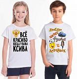Печать на футболках методом сублимации. Фото, надписи, логотипы Ярославль