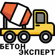 Купить бетон в Барнауле, ЖБИ кольца Барнаул
