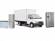 Вывоз и утилизация холодильника Казань