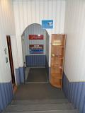 Аренда офисов на первом этаже от 12 до 22 кв.м. в центре Подольска Подольск
