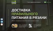 Продажа рабочего бизнеса доставки питания Рязань