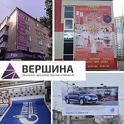 Широкоформатная, интерьерная печать баннеров, на пленке, в Иваново. Иваново