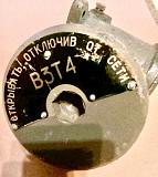 Выключатель конечный взрывозащищенный ВК-ВЗТ4 Москва