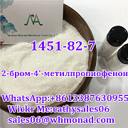 99%+ High Purity 2-Bromo-4-Methylpropiophenone 1451-82-7 with China Supplier Москва