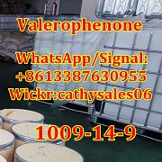 Органический промежуточный 1-фенил-1-пентанон CAS 1009-14-9 Валерофенон Москва