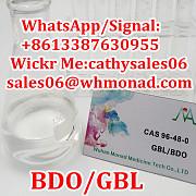 99.5% gamma-Butyrolactone 96-48-0 Safe Solvent γ-Butyrolactone GBL100% Москва