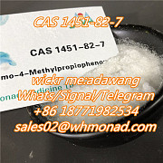 Sell 2-Bromo-4'-methylpropiophenone CAS 1451-82-7 from China online Москва