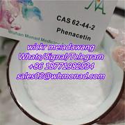 Sell phenacetin powder CAS 62-44-2 China supplier, bulk price Москва