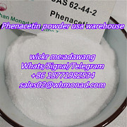 Sell phenacetin powder CAS 62-44-2 China supplier, bulk price Москва