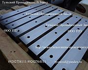 Ножи для гильотин Н3121, СТД-9, НД3314Г, Н475, НГ13, Н478.Комплекты в наличии. Санкт-Петербург