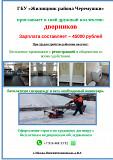 Работа в Москве Москва