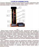 Установка для определения коэф. теплопроводности воздуха ФПТ1-3 Москва