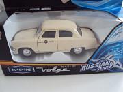 Автомобиль Такси Газ-21 Волга Липецк