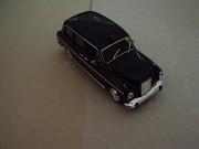 Автомобиль Fairway FX4 LONDON 1989 Липецк