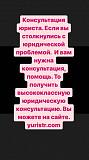 Консультация юриста Санкт-Петербург