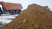 Доставка глины Ямное Воронеж, купить глину и привезти глину в Ямном в Воронежскую область Воронеж