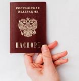 Гражданство РФ. Быстро за 3 мес. Миграционный ценр в Москве. Москва