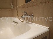 Суперплинтус – арт.СП 9 широкий бордюр для ванны. Доставка по России доставка из г.Санкт-Петербург