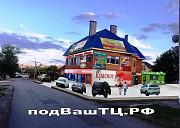 Продаётся здания под Ваш успешный торговый центр Донецк