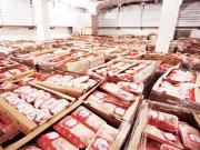 Оптовый магазин мяса. Прибыль 1 миллион. Окупаемость: 12 месяцев Краснодар