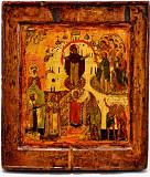 Оценка старинных икон Нижний Новгород