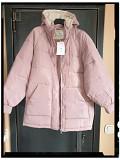 Куртка женская зимняя новая Москва