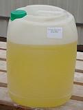 Гипохлорит натрия марки А 19% (канистра 10/20/30 литров и куб 1000 л) для дезинфекции, Доставка РФ! Ставрополь