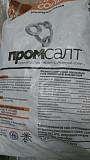 Соль таблетированная меш.25кг Краснодар