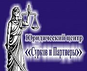 Бесплатные юридические услуги Самара