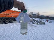 Топливо Дизельное Арктическое -50 из наличия. доставка Ангарск