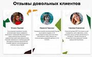 """Лазертаг клуб """"Hamster"""" Белгород"""