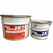 Пенепокси 2К— двухкомпонентное химстойкое защитное покрытие на эпоксидной основе доставка из г.Екатеринбург