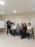 Тренинг по гипнозу в Москве Москва