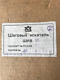 Шаговый искатель ШИВ-25/8 РС3.250.116 Москва