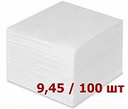 Бумажные салфетки по 9, 45 руб. за 100 шт Москва